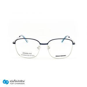 แว่นสายตา SKECHERS รุ่น SE2163-D สี 091 (กรุ๊ป 85)