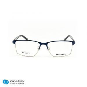 แว่นสายตา SKECHERS รุ่น SE3291-D สี 091 (กรุ๊ป 85)
