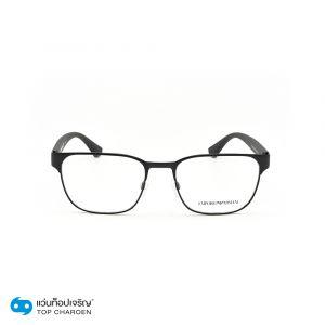 แว่นสายตา EMPORIO ARMANI รุ่น EA1103 สี 3294 ขนาด 53 (กรุ๊ป 98)