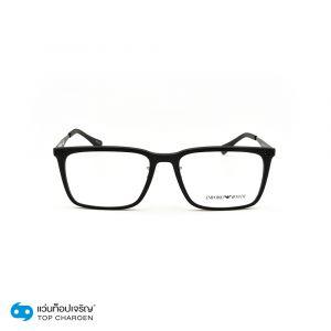แว่นสายตา EMPORIO ARMANI รุ่น EA3169F สี 5042 ขนาด 55 (กรุ๊ป 108)