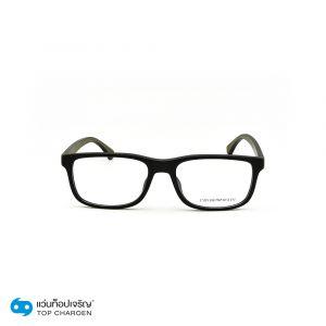 แว่นสายตา EMPORIO ARMANI รุ่น EA3147F สี 5042 ขนาด 55 (กรุ๊ป 98)