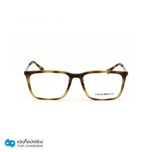 แว่นสายตา EMPORIO ARMANI รุ่น EA3169F สี 5089 ขนาด 55 (กรุ๊ป 108)