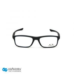แว่นสายตา OAKLEY Plank 2.0  รุ่น OX8081 สี 808109 ขนาด 53 (กรุ๊ป 89)