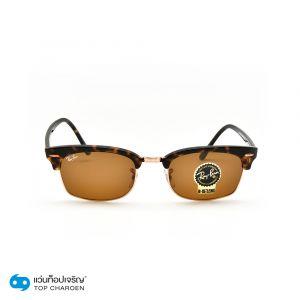 แว่นกันแดด RAY-BAN CLUBMASTER SQUARE รุ่น RB3916 สี 1309/33 ขนาด 52 (กรุ๊ป A98)