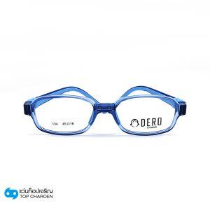 แว่นตา DERO (ดีโร่) รุ่น D134C3  (กรุ๊ป 22)