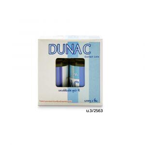 คอนแทคเลนส์ DUNA C (ดูน่า ซี)