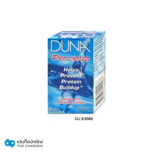 ผลิตภัณฑ์สำหรับการดูแลเลนส์สัมผัส ดูน่า โปร ดรอปส์ (DUNA PRO DROPS) 8 ml.
