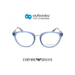 แว่นสายตา EMPORIO ARMANI รุ่น EA3166F สี 5831 ขนาด 53 (กรุ๊ป 108)