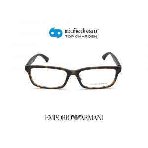 แว่นสายตา EMPORIO ARMANI รุ่น EA3167D สี 5089 ขนาด 56 (กรุ๊ป 98)