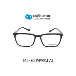 แว่นสายตา EMPORIO ARMANI รุ่น EA3169 สี 5001 ขนาด 55 (กรุ๊ป 108)