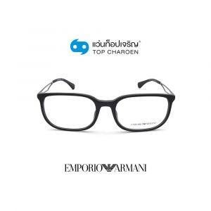 แว่นสายตา EMPORIO ARMANI รุ่น EA3174F สี 5001 ขนาด 55 (กรุ๊ป 108)
