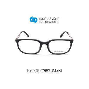 แว่นสายตา EMPORIO ARMANI รุ่น EA3174F สี 5042 ขนาด 55 (กรุ๊ป 108)