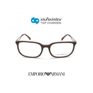 แว่นสายตา EMPORIO ARMANI รุ่น EA3174F สี 5260 ขนาด 55 (กรุ๊ป 108)