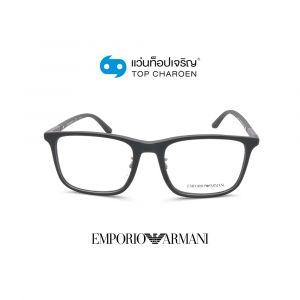 แว่นสายตา EMPORIO ARMANI รุ่น EA3181F สี 5437 ขนาด 55 (กรุ๊ป 108)
