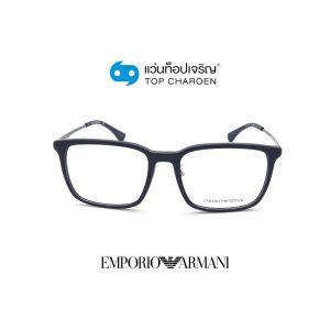 แว่นสายตา EMPORIO ARMANI รุ่น EA3184D สี 5088 ขนาด 56 (กรุ๊ป 98)