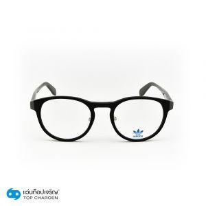 แว่นสายตา ADIDAS รุ่น OR5001-H
