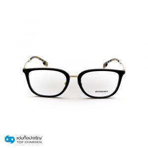 แว่นสายตา BURBERRY รุ่น BE2330D สี 3757 ขนาด 55 (กรุ๊ป 128)