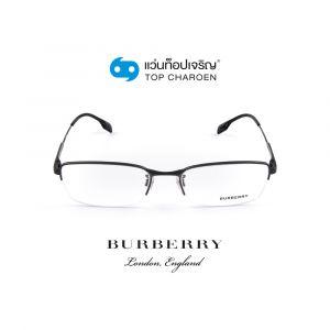 แว่นสายตา BURBERRY รุ่น BE1353TD สี 1014 ขนาด 54 (กรุ๊ป 132)