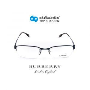 แว่นสายตา BURBERRY รุ่น BE1353TD สี 1310 ขนาด 54 (กรุ๊ป 132)