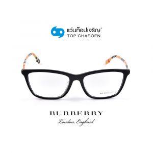 แว่นสายตา BURBERRY รุ่น BE2326F สี 3853 ขนาด 54 (กรุ๊ป 138)