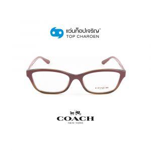แว่นสายตา COACH รุ่น HC6159U สี 5621 ขนาด 52 (กรุ๊ป 98)