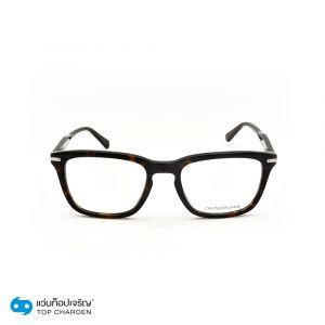 แว่นสายตา CALVIN KLEIN JEANS รุ่น CKJ20512 สี 235 (กรุ๊ป 88)