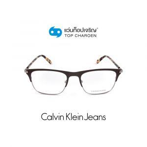 แว่นสายตา CALVIN KLEIN JEANS รุ่น 20303 สี 201 (กรุ๊ป 75)
