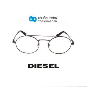 แว่นกันแดด DIESEL รุ่น DL0289 สี 09A (กรุ๊ป 75)
