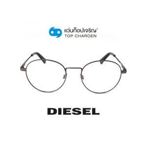 แว่นกันแดด DIESEL รุ่น DL0290 สี 09A (กรุ๊ป 75)