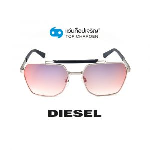 แว่นกันแดด DIESEL รุ่น DL0256 สี 17U (กรุ๊ป 95)