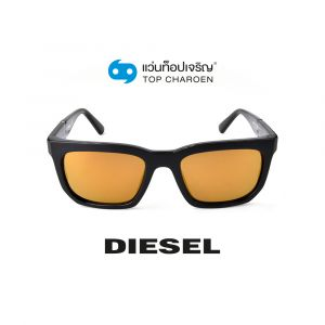 แว่นกันแดด DIESEL รุ่น DL0254 สี 01E (กรุ๊ป 85)