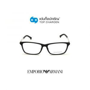 แว่นสายตา EMPORIO ARMANI รุ่น EA3123D สี 5042 ขนาด 57 (กรุ๊ป 110)
