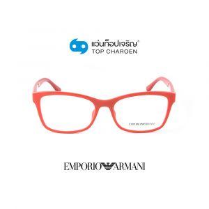 แว่นสายตา EMPORIO ARMANI รุ่น EA3128F สี 5664 ขนาด 54