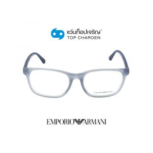 แว่นสายตา EMPORIO ARMANI รุ่น EA3141F สี 5723 ขนาด 55