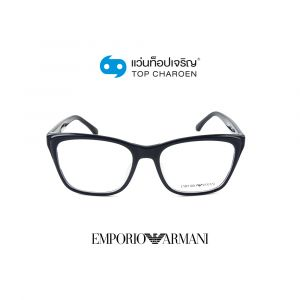 แว่นสายตา EMPORIO ARMANI รุ่น EA3146F สี 5743 ขนาด 54
