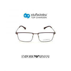 แว่นสายตา EMPORIO ARMANI รุ่น EA1090 สี 3232 ขนาด 54 (กรุ๊ป 98)