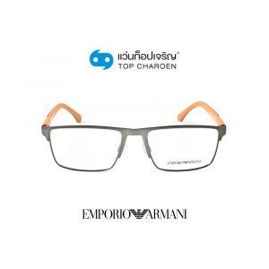 แว่นสายตา EMPORIO ARMANI รุ่น EA1095 สี 3282 ขนาด 53
