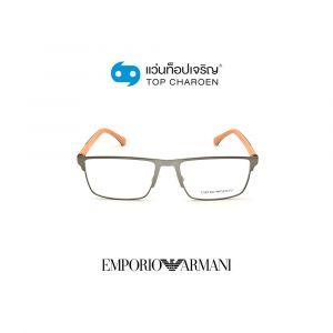 แว่นสายตา EMPORIO ARMANI รุ่น EA1095 สี 3282 ขนาด 55 (กรุ๊ป 98)