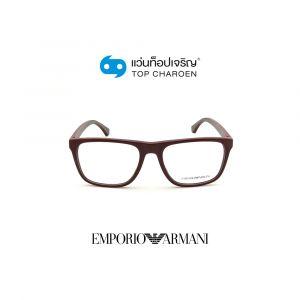 แว่นสายตา EMPORIO ARMANI รุ่น EA3159F สี 5751 ขนาด 55 (กรุ๊ป 108)