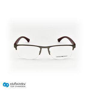 แว่นสายตา EMPORIO ARMANI  รุ่น EA1094 สี 3010 ขนาด 52 (กรุ๊ป 98)