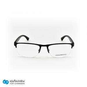 แว่นสายตา EMPORIO ARMANI  รุ่น EA1094 สี 3014 ขนาด 54 (กรุ๊ป 98)