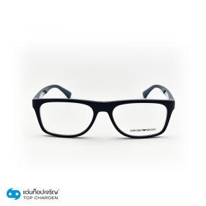 แว่นสายตา EMPORIO ARMANI  รุ่น EA3097 สี 5556 ขนาด 55 (กรุ๊ป 98)