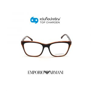 แว่นสายตา EMPORIO ARMANI รุ่น EA3146F สี 5742 ขนาด 54 (กรุ๊ป 88)