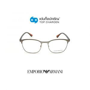 แว่นสายตา EMPORIO ARMANI รุ่น EA1114 สี 3003 ขนาด 52 (กรุ๊ป 98)