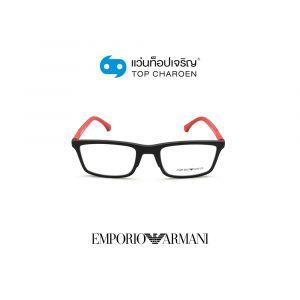 แว่นสายตา EMPORIO ARMANI รุ่น EA3152 สี 5851 ขนาด 53 (กรุ๊ป 108)