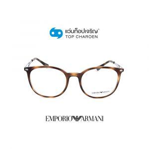 แว่นสายตา EMPORIO ARMANI รุ่น EA3168 สี 5089 ขนาด 54 (กรุ๊ป 108)