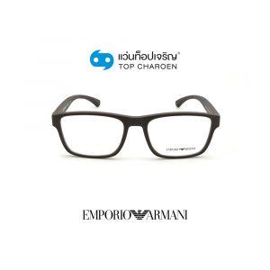แว่นสายตา EMPORIO ARMANI รุ่น EA3149 สี 5755 ขนาด 55 (กรุ๊ป 98)