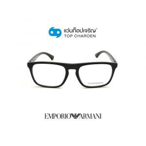 แว่นสายตา EMPORIO ARMANI รุ่น EA3151F สี 5017 ขนาด 55 (กรุ๊ป 98)
