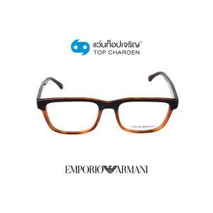 แว่นสายตา EMPORIO ARMANI รุ่น EA3148F สี 5742 ขนาด 55