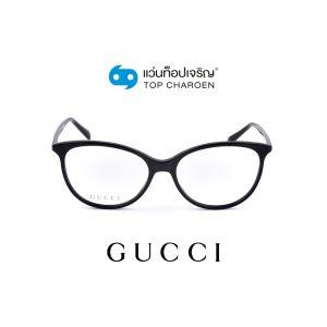 แว่นสายตา GUCCI รุ่น GG0550O สี 005 (กรุ๊ป 148)